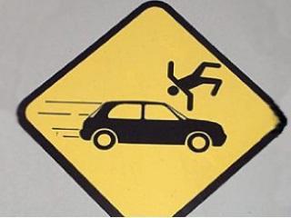 Фото новости - На пешеходном переходе автомобиль сбил 76-летнего феодосийца