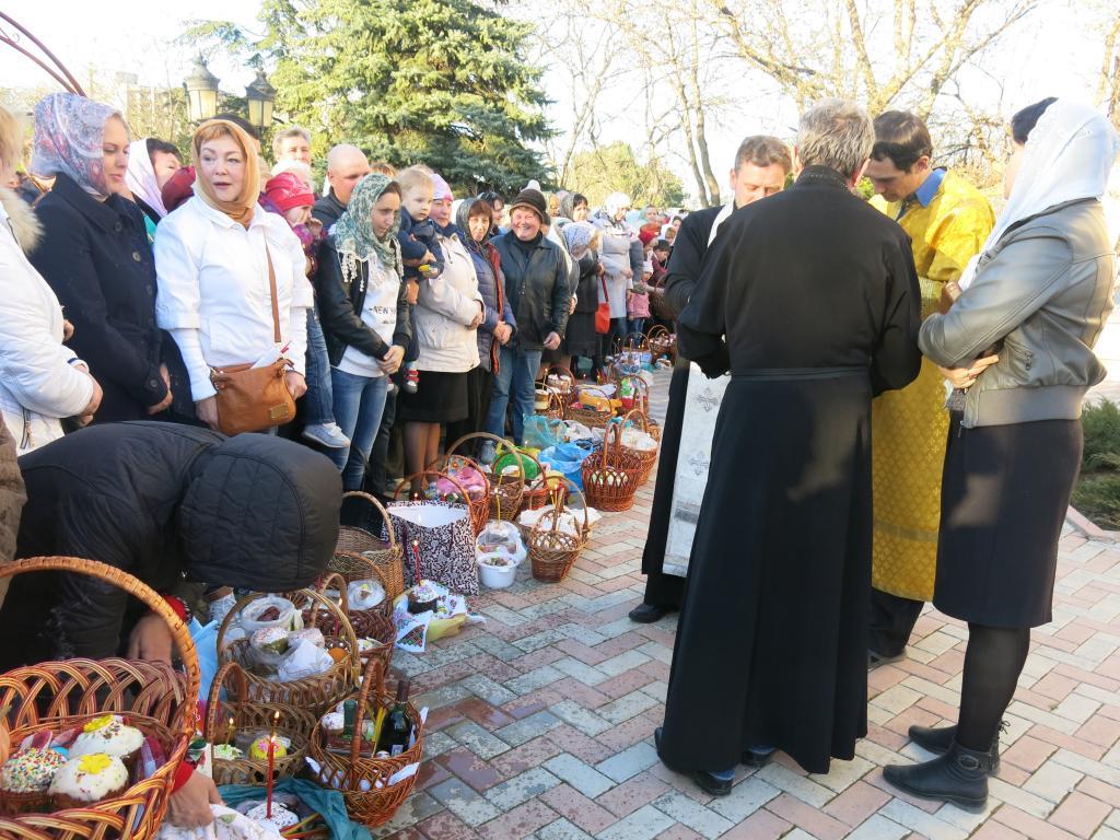 христианские православные знакомства объявления