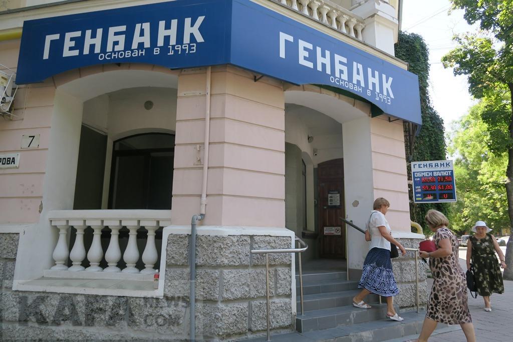 Фото новости - Очереди у банкоматов «Генбанка» исчезли(фоторепортаж)