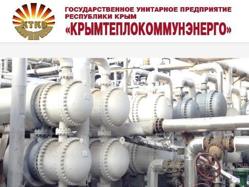 Фото новости - Официально