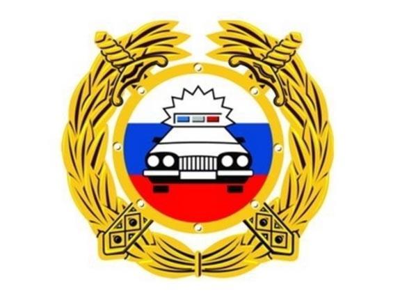 Фото новости - Отделение ГИБДД по городу Феодосия информирует