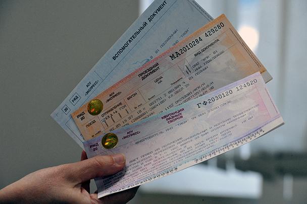 Объемы перевозок вКрым поединому билету достаточно серьезно упали