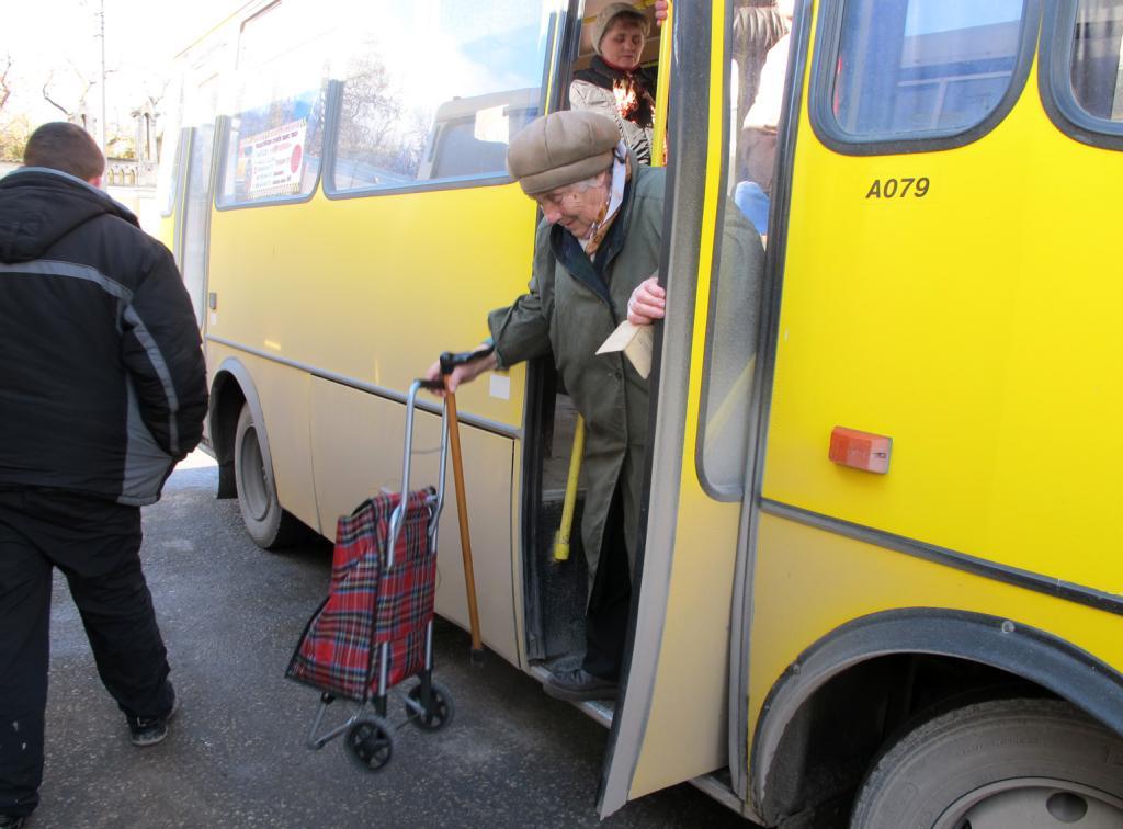 Льготы пенсионерам в москве в 2016 году с 1 июля 2016