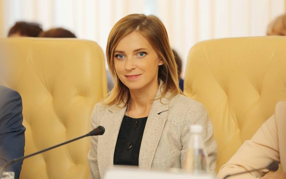 Московский театр пригласил Поклонскую наспектакль «Горе отума»