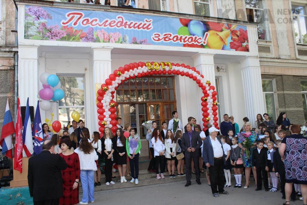 Фото новости - Последний звонок в феодосийской школе №1 (видео)(фоторепортаж)
