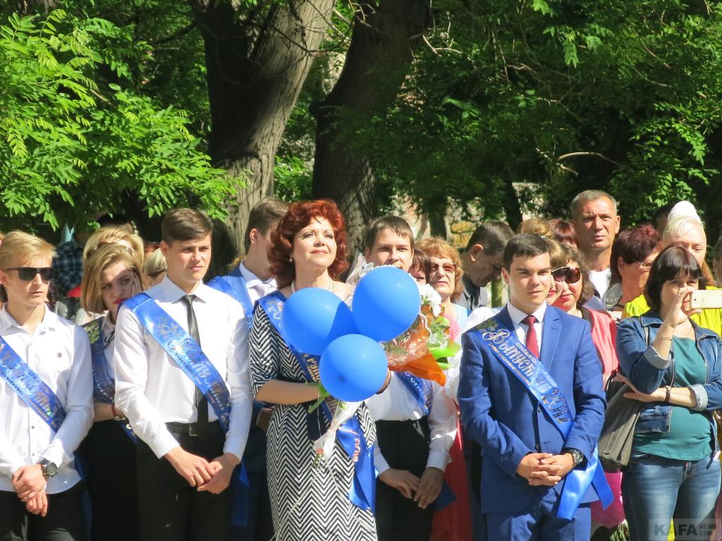 Фото новости - Последний звонок в школе №2 Феодосии (видео)(фоторепортаж)