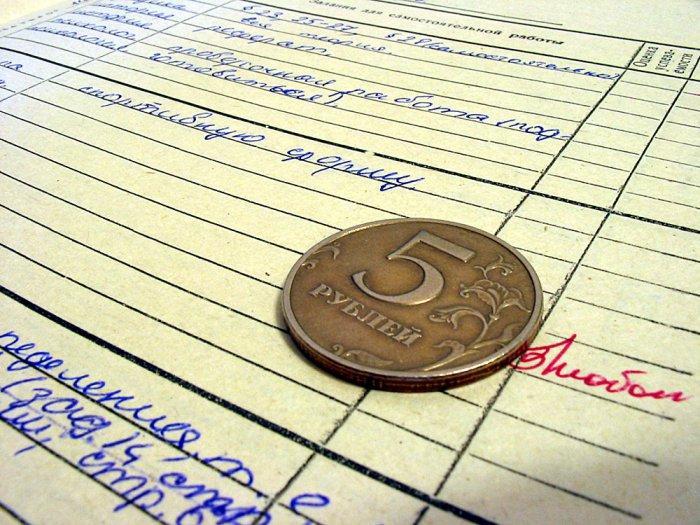 Учителям Севастополя изменили систему оплаты «задним числом»