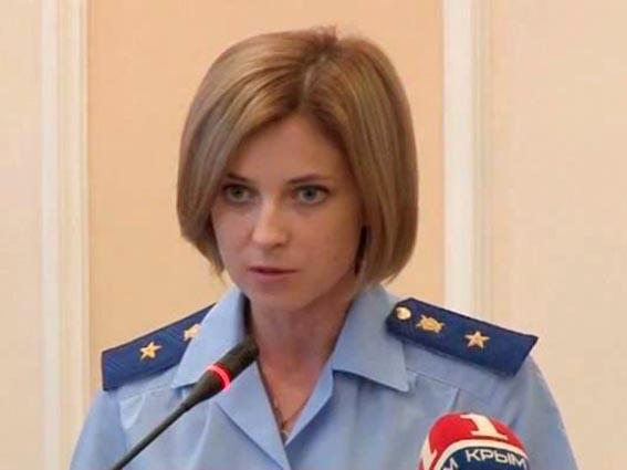 фото прокурор крыма