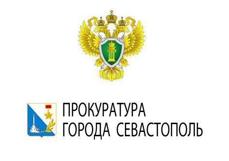 Генпрокуратура требует наказать виновных вдорожном коллапсе вСевастополе