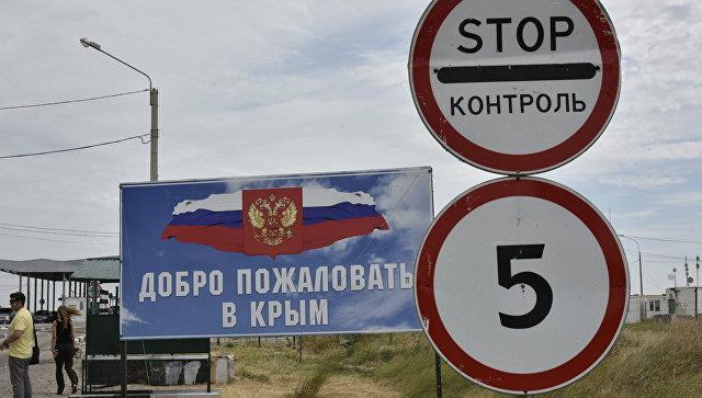 Проблемы наадмингранице сКрымом: таможенники сказали актуальную новость