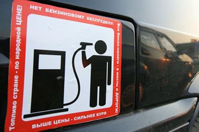Порты Крыма иСевастополя проверяют навшивость