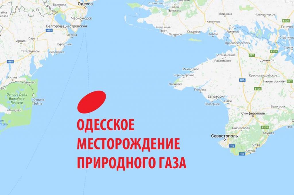 Тактический ход Российской Федерации : Прекращение добычи нашельфе Крыма