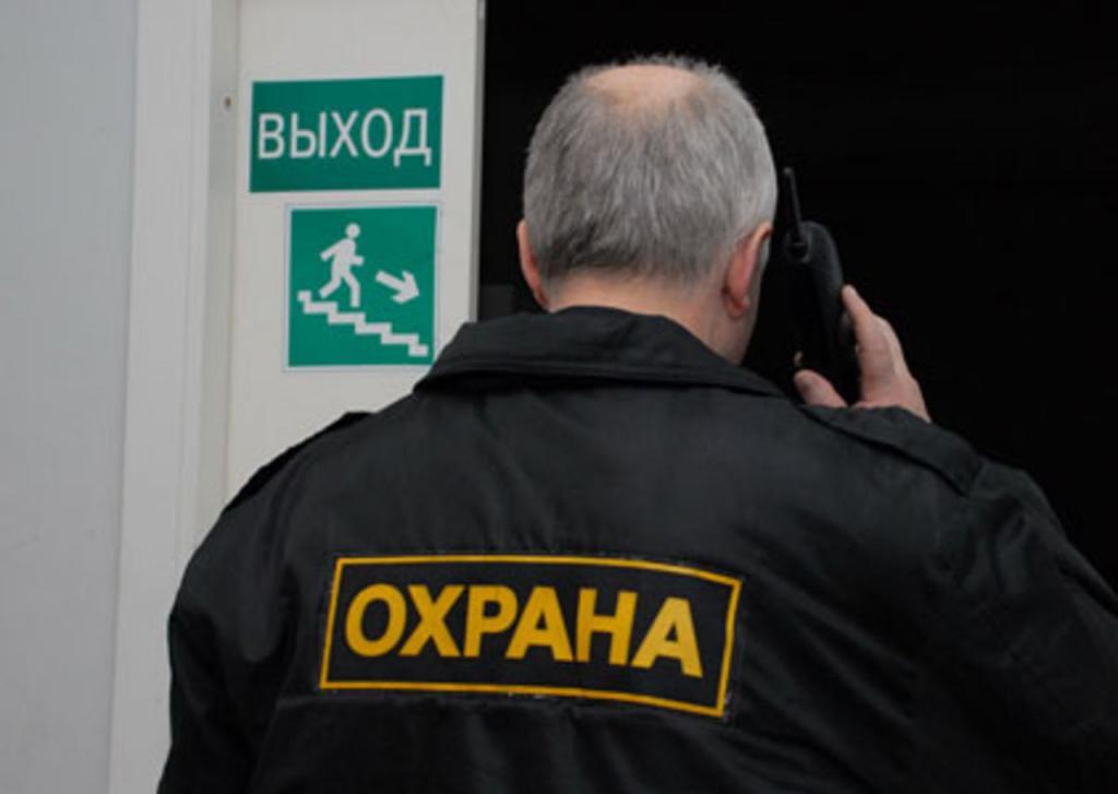 Вшколах Крыма ссентября появятся «тревожные кнопки»— Безопасность детей