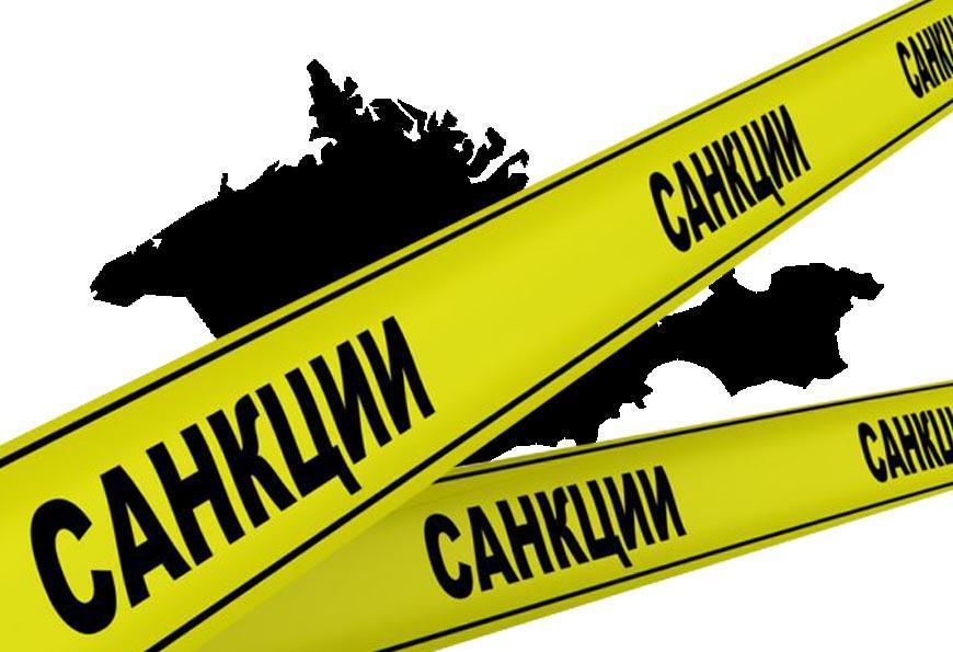 Картинки по запросу санкции за крымский мост - фото