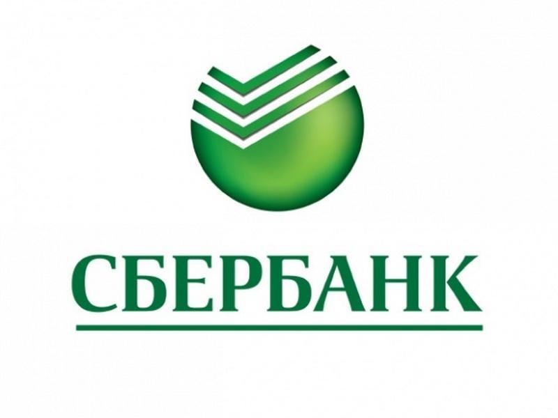 Греф анонсировал разработку сберегательным банком новейшей стратегии развития