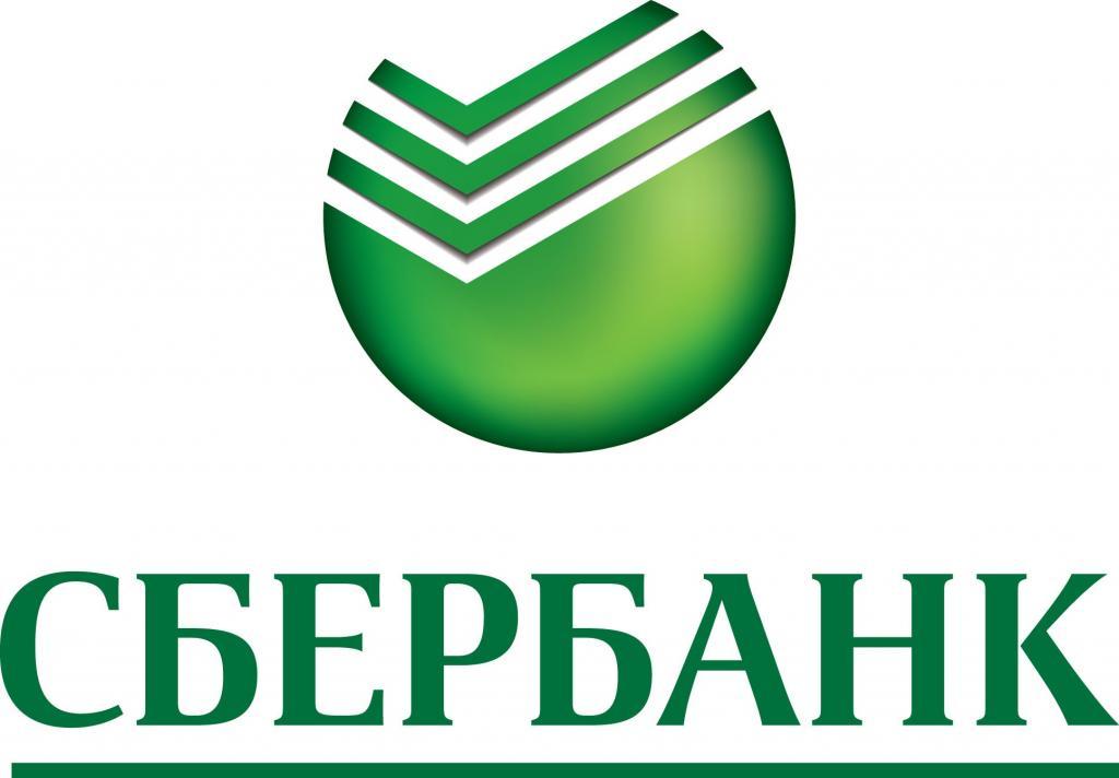 Прибыль «Сбербанка» поРСБУ вянваре-апреле составила 207,062 млрд руб