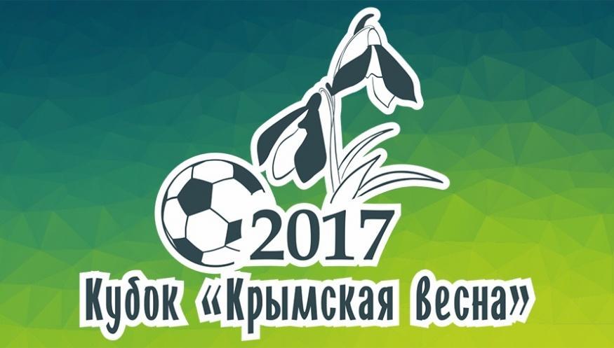 Донецк донецкие новости последние