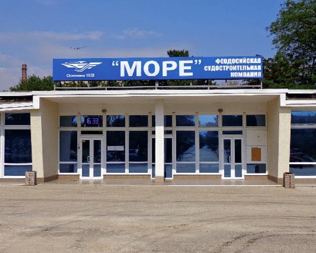 Ситуация собеспечением водой Крыма остается сложной,— Совет безопасностиРФ