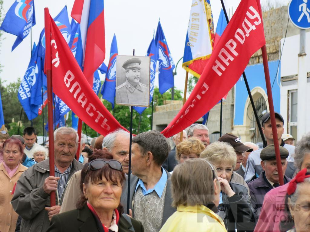 Крымских бюджетников сгоняют намитинг вподдержку Единой РФ