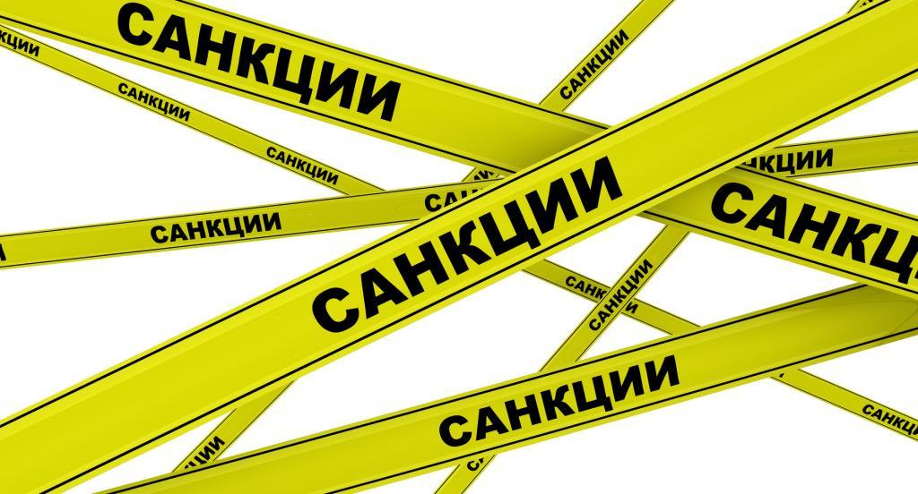 ВСША назвали причину расширения санкций против Российской Федерации