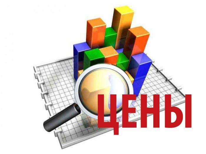 Переезд в Краснодар на ПМЖ  всё о Краснодаре