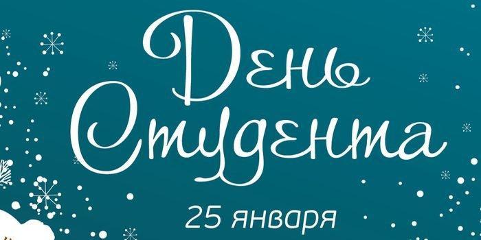 Фото новости - Студенты смогут в Татьянин день бесплатно посетить музеи Феодосии