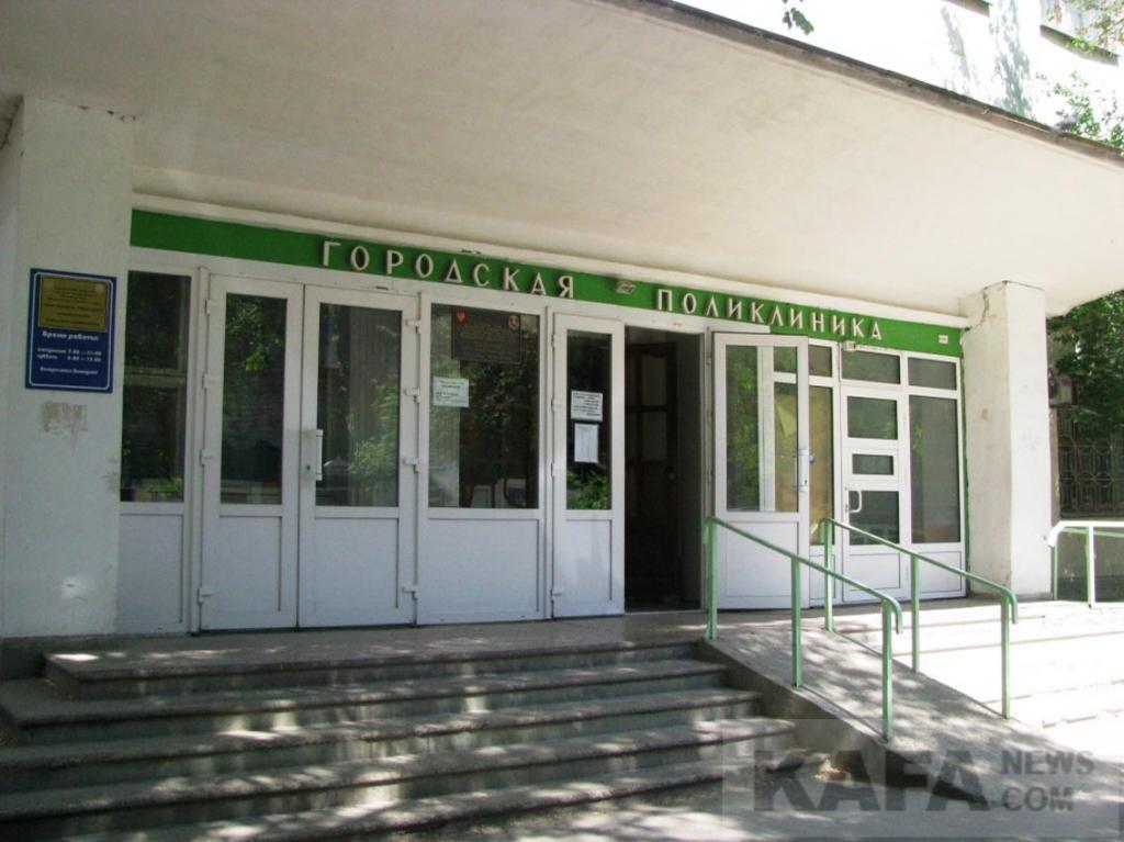 Медицинский центр статус вакансии одинцово