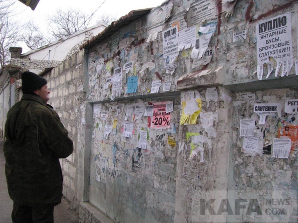Новости украины боевики
