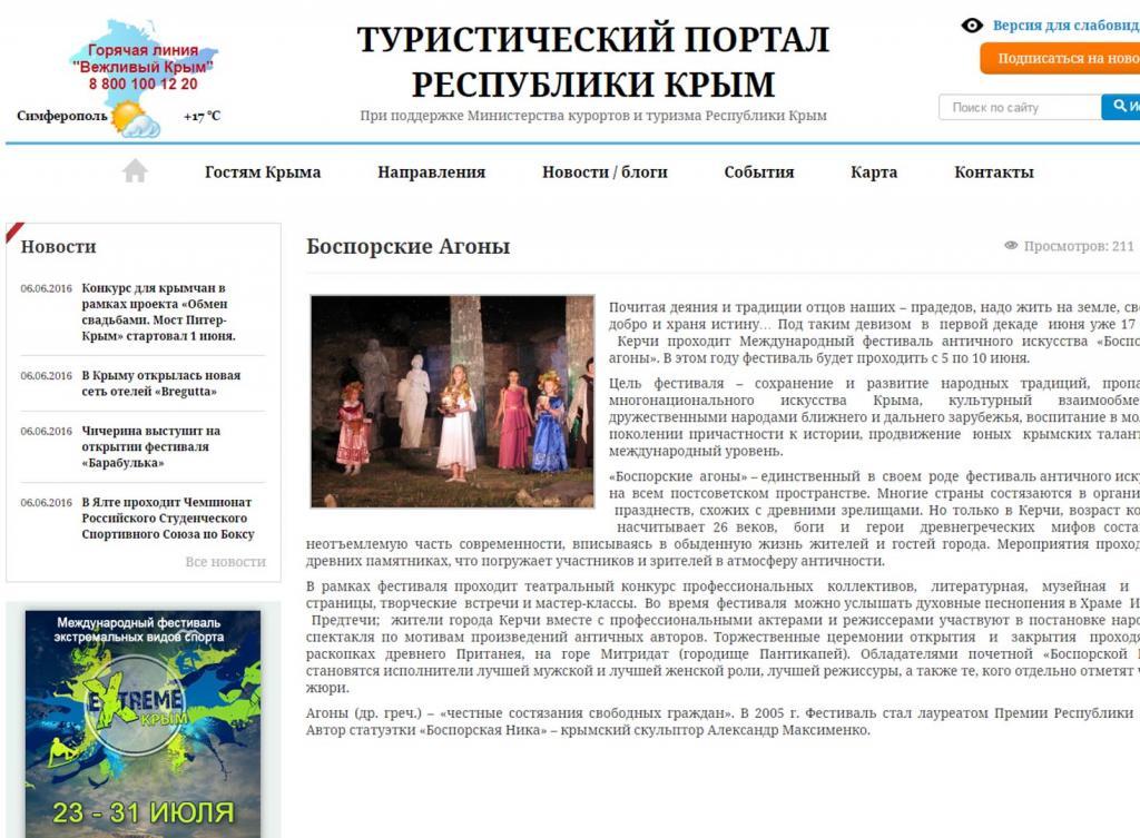 сайт знакомств в германии с русскоговорящими