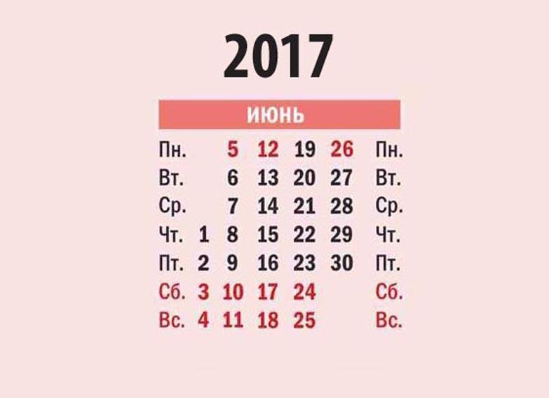 Люверсы для календарь