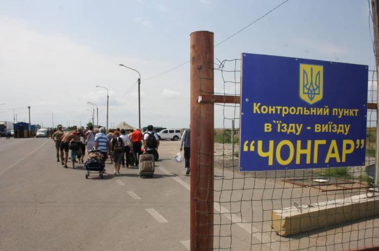 Украинцев лишили заработной платы из-за поездки в русский Крым