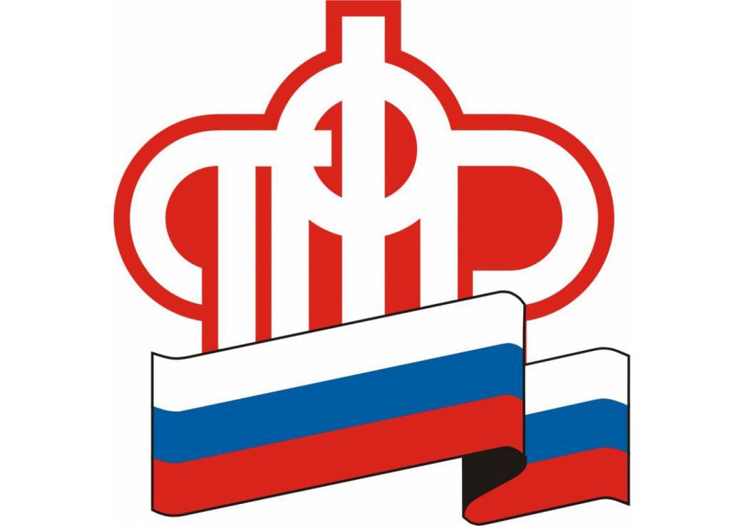 Фото новости - Управление Пенсионного фонда РФ в г.Феодосия сообщает