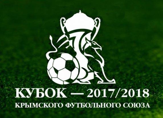 Анонс матчей 24-го тура чемпионата Премьер-лиги Крымского футбольного союза