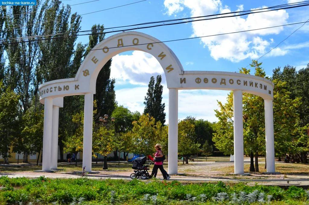 Фото новости - В Феодосии благоустроят сквер Матери и ребенка