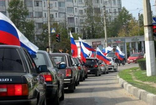 Фото новости - В Феодосии День флага РФ отметят автопробегом