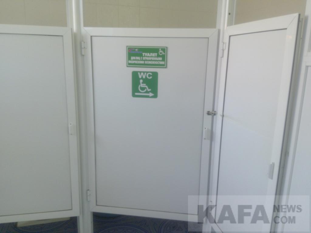 Сат баы в туалетах 20 фотография