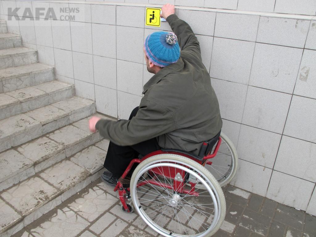общества инвалидов знакомства в башкортостане
