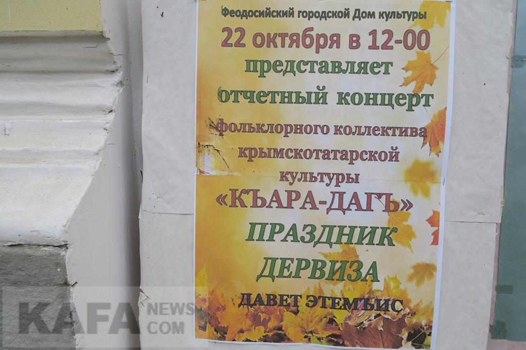 казань сайт знакомств для татар