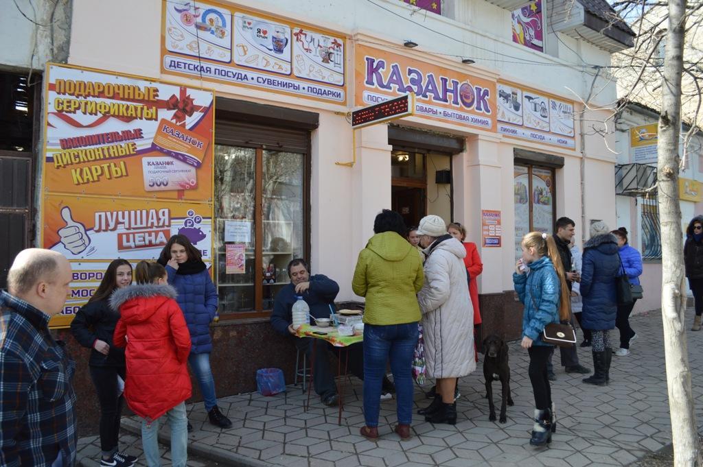 Фото новости - В Феодосии магазин «Казанок» приглашает на мастер-класс