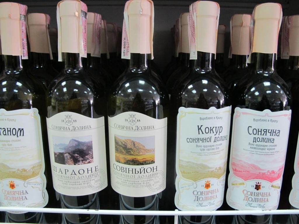 Вино в подарок из крыма 61