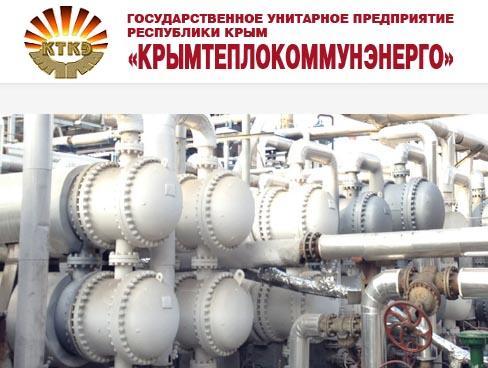 Фото новости - В Феодосии посчитают количество квартир с центральным отоплением