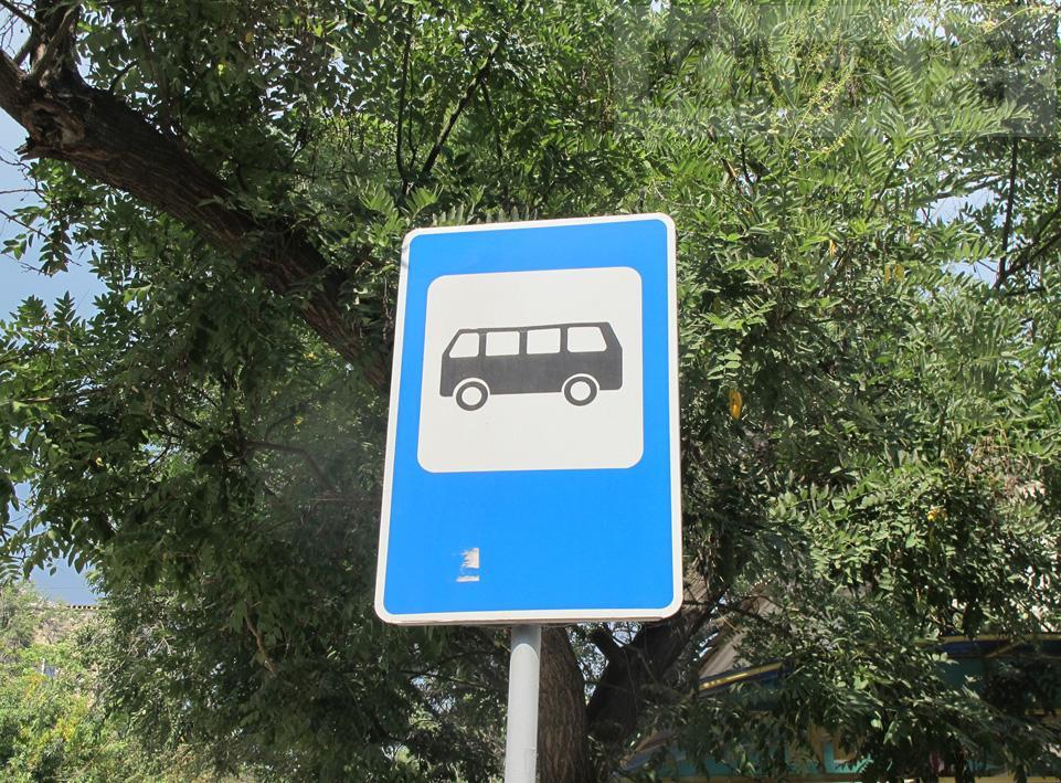 Расписание автобусов по станции Феодосия Информационный