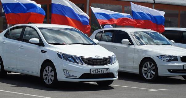 Фото новости - В Феодосии состоится автопробег, приуроченный ко Дню России