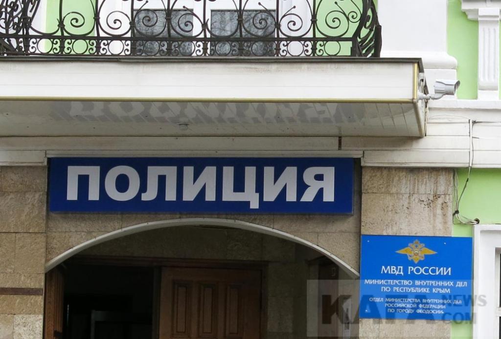 Фото новости - В Феодосии совершено разбойное нападение на магазин