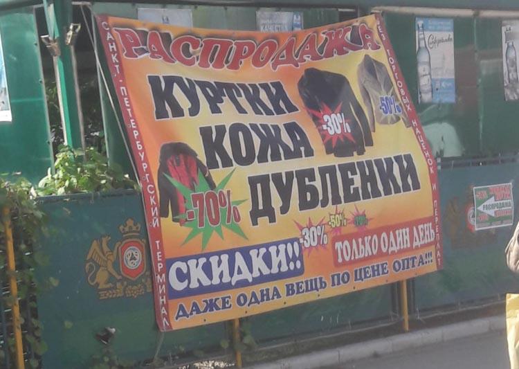 Фрагмент фото feosmi.ru