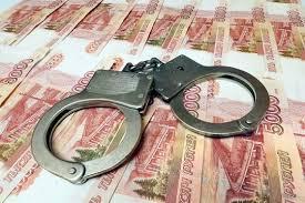 Фото новости - В Феодосии украли бюджетные деньги