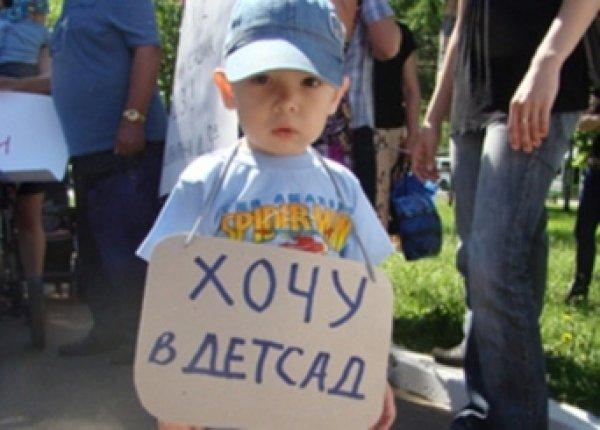 Фото - В Феодосии в июне начнется выдача направлений в детсады