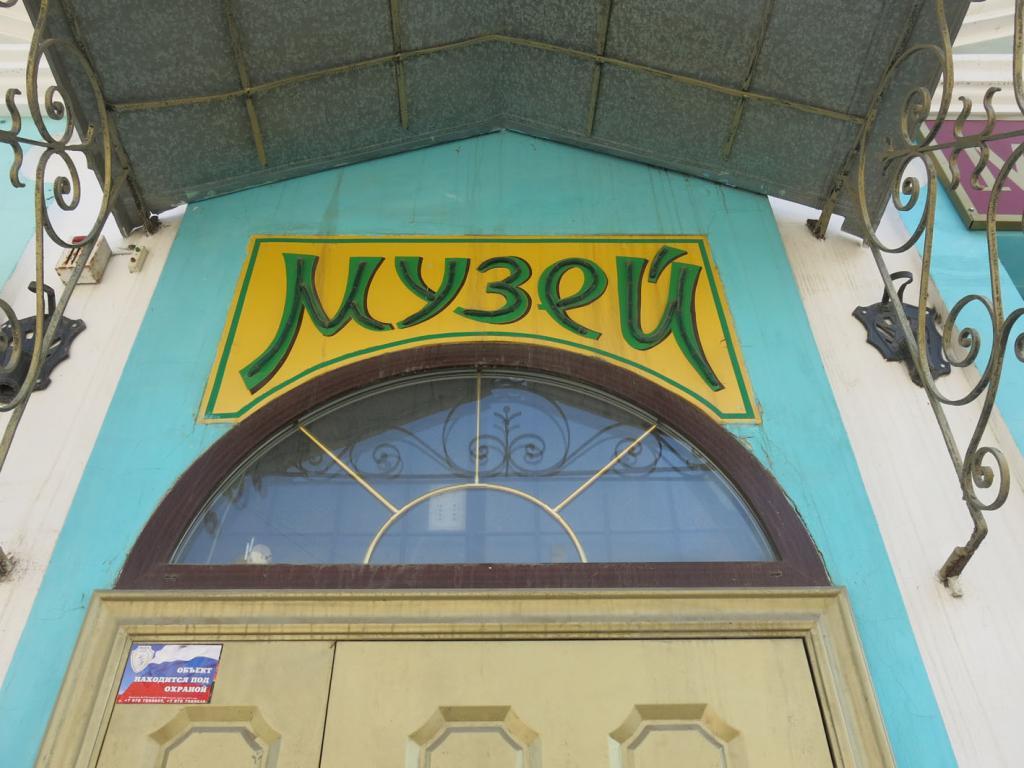 Газета кафа феодосия объявления работа доска объявлений тихвин недвижимость авито