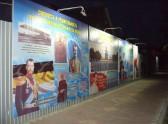 Фото новости - В Феодосии закрывать объекты торговли на зиму хотят баннерами