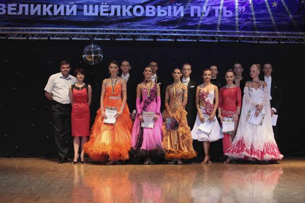 Фото новости - В июне состоится Международный танцевальный форум